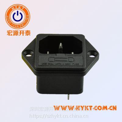 宏源开泰直销电源插座带耳朵螺丝固定电器三孔插座环保认证