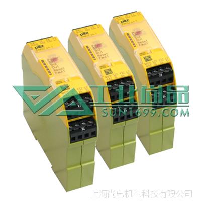 尚帛供应PILZ皮尔磁750124_PNOZ s4.1 24VDC 3 n/o安全继电器