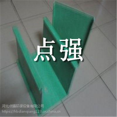 【玻璃钢托盘式桥架】玻璃钢托盘式桥架厂家报价-点强