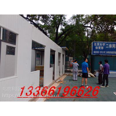 供应北京通州区彩钢房搭建、阳光房制作安装