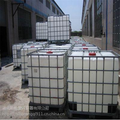 IBC-500升塑料桶化工业桶大水箱食品级吨桶铁架塑料带盖加厚桶