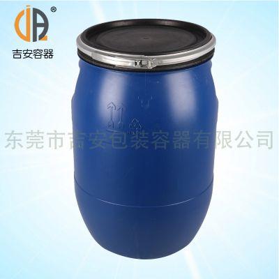 HDPE大口圆形铁箍60L塑料化工桶 60升蓝色塑料桶包装桶