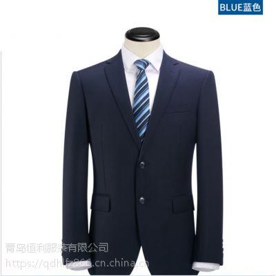 青岛开发区高端羊毛西装供应量身定制商务正装西服套装平度西服厂家