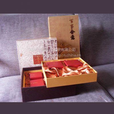 礼品盒印刷 彩盒 铜板坑盒厂家直销