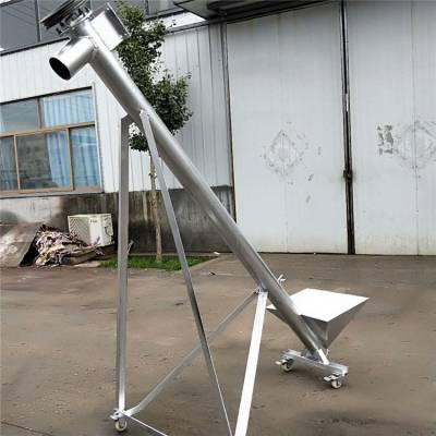 信达专业供应小型螺旋输送机 颗粒饲料专用提升机