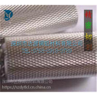 6082网纹滚花铝管 防滑专用铝管厂家直接加工