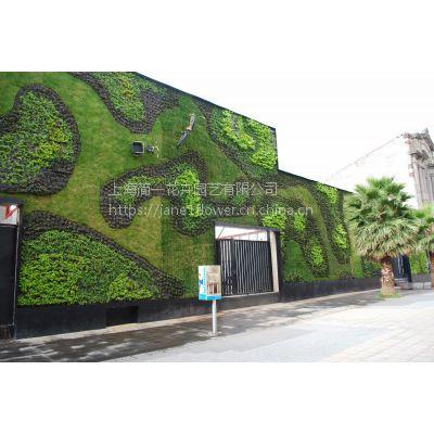 设计师的花仿真植物背景墙草坪绿化墙体玫瑰草皮假叶子挂墙绿植工程装饰绿色