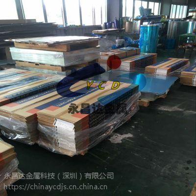 供应5056铝板 7075航空铝板 西南铝7075-T6铝板 铝片