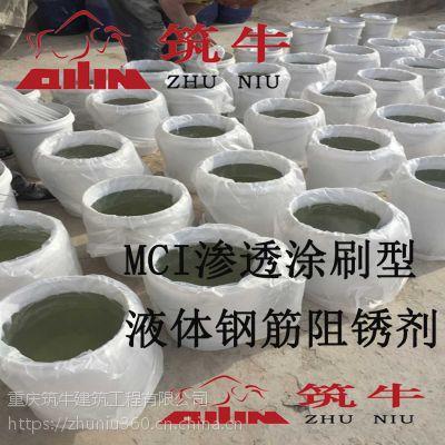 混凝土养护剂厂家//重庆混凝土养护剂、增强剂//重庆筑牛特种材料13512383359