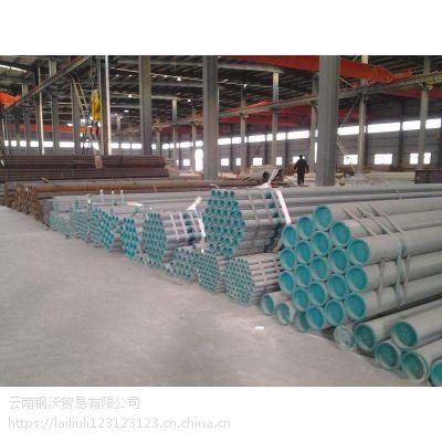 昆明铝管厂家直销铝管经销商价格