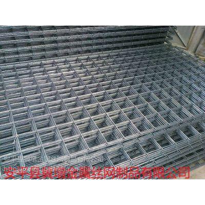 矿用钢筋网 钢筋焊接网 安平优质厂家