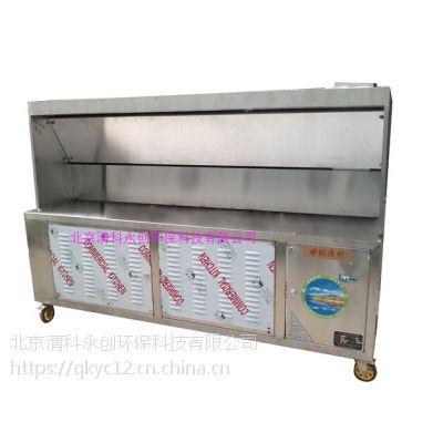 无烟烧烤车不锈钢可移动无烟烧烤车烧烤车定做烧烤车批发