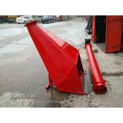 鹤岗鑫旺600型烟袋锅外形砂浆料斗设备