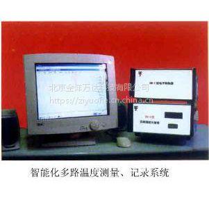 金洋万达/GM-I智能化多路温度测量、记录系统