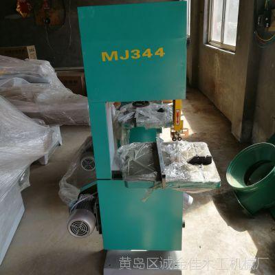 厂家直销MJ344细木工带锯机曲线锯 木工机械带锯床批发