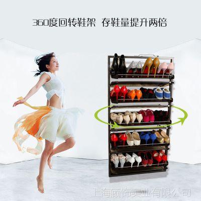 旋转鞋架可定做伊贝兹旋转鞋柜/收纳鞋架360度旋转鞋架工厂直销