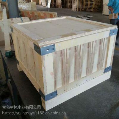 供应封闭式木托箱子出口包装免熏蒸胶合板材质优惠