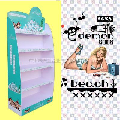 母婴用品展示架安迪板拆装促销展示架可批量订制广告促销道具工厂