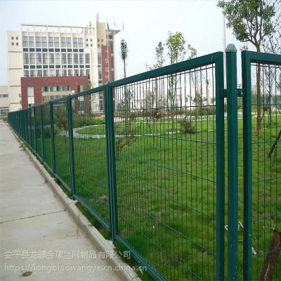 圈地隔离防护网 隔离围墙拦网 场地围栏网