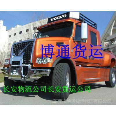 东莞市南城到新疆乌鲁木齐的物流专线公司有没有?专线提货电话是15818368941