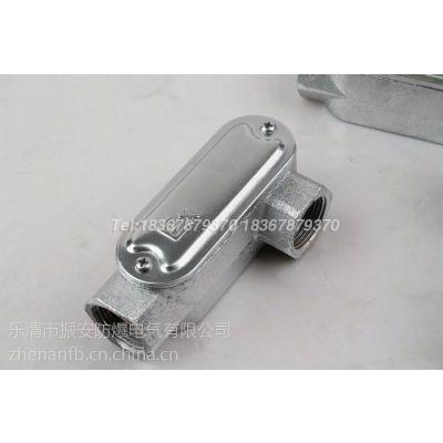 振安防爆 供应防爆BHC-系列防爆穿线盒 安全可特制铝合金