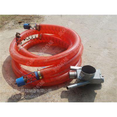 汽油机带中转吸粮机 小型车载式软管吸粮机 润众