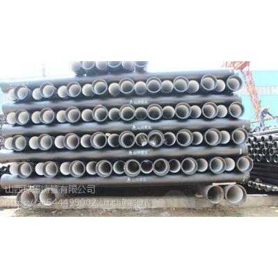 【山铸】柔性铸铁管K7、K8、K9 球墨管