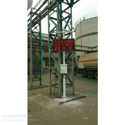 池州供应工地PM2.5检测仪环境PM2.5监测厂家配送