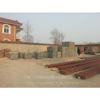 供应长春透水砖,吉林水泥砖,白城烧结砖厂家
