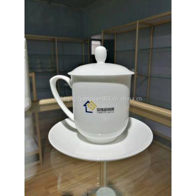 景德镇陶瓷茶杯带盖杯子加字办公会议棋牌室酒店宾馆白瓷水杯印logo