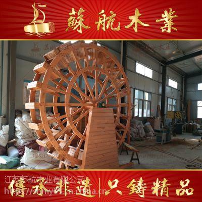 苏航防腐木水车/脚踏式水车/景观水轮车/户外木制品生产厂家