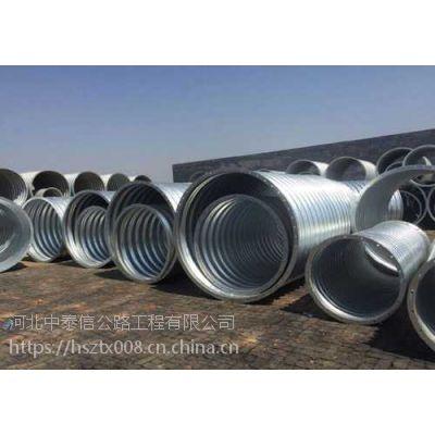 衡水金属波纹涵管厂家 河南钢制波纹管涵施工 公路隧道加固排水管