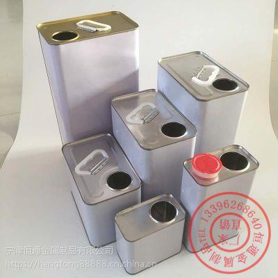 玉林胶黏剂铁桶15L 小开孔桶铁桶批发恒通
