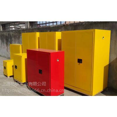 易制爆化学品安全柜'易制爆物品存储柜'