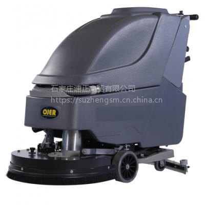 供应欧洁T5B洗地机河北手推式洗地机供应物业保洁