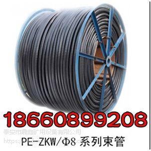山东PE-ZKW/8*4矿用聚乙烯束管价格,4芯矿用束管厂家