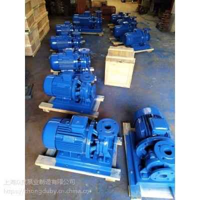 城市给水泵 SLW65-250IB 扬程:60M 铸铁 湖南永州众度泵业