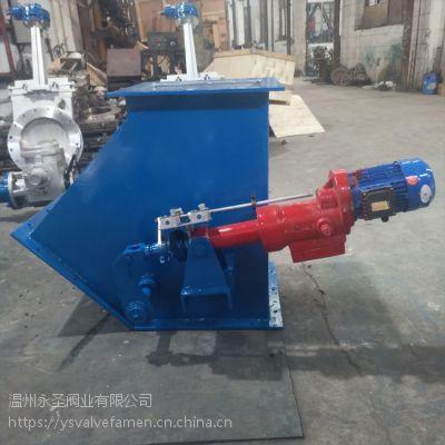 永圣专业定制DFC-1电动侧三通分料阀