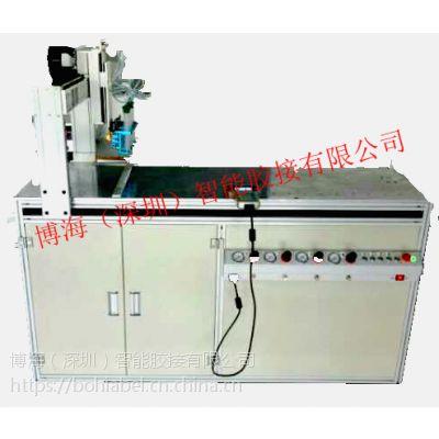 深圳博海BH-L1600LED透镜点胶机哪里有的卖