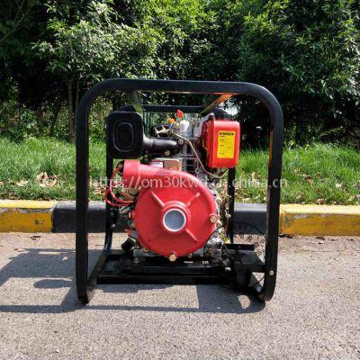 2寸柴油动力高压泵报价