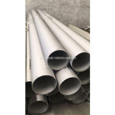 乐从316L不锈钢工业焊管Φ26.67*2.5、专业批发不锈钢焊管、制品管