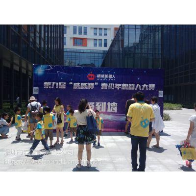 剪彩开幕、节日庆典、广场文化、广告宣传、开业典礼、新品上市13430471017