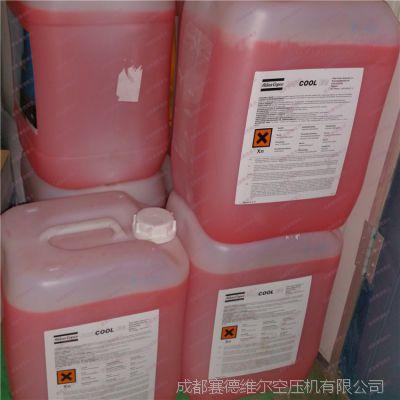 99262842斗山移动机防冻液 英格索兰空压机防冻液 发动机冷却液
