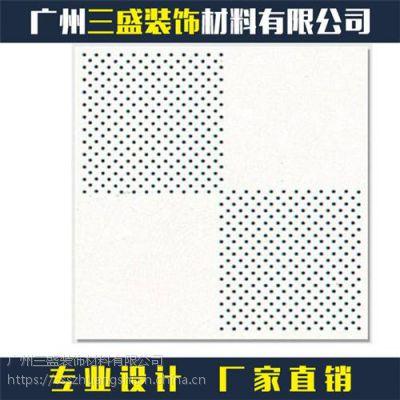 天花|三盛建材(图)|弧形铝天花