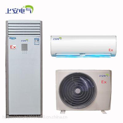 壁挂式单冷美的防爆空调BFKT-5.0Ex厂家直销包邮