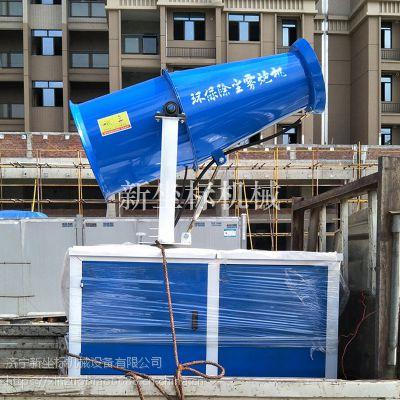 振鹏风送式喷雾机园林绿化专用设备可移动降尘机30米半自动雾炮机