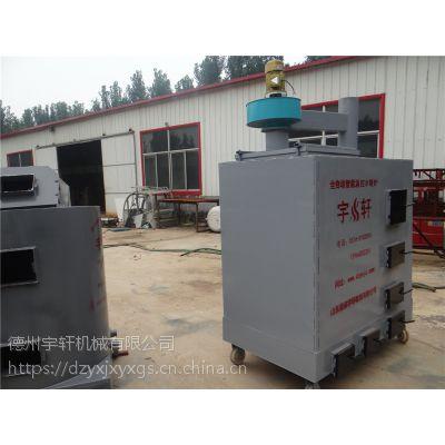 养殖专用水暖锅炉猪舍水暖锅炉宇轩养殖专用水暖锅炉