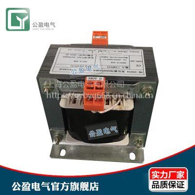 机床控制变压器 JBK-250W JBK3-250VA 380V变220V转127V120V110