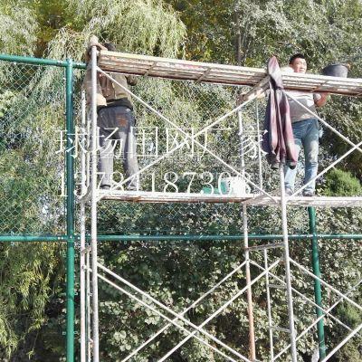 飞创丝网厂专业生产【体育场围网】足球场围栏网 防护栏 库存充足