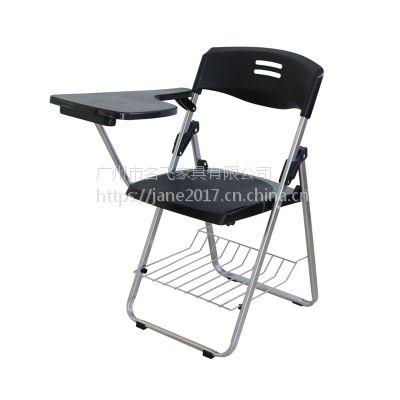 宜昌折叠培训椅,培训椅批发价格,简约现代记者椅